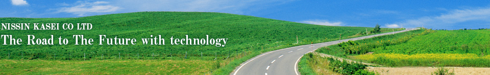 The Road to The Future width technology